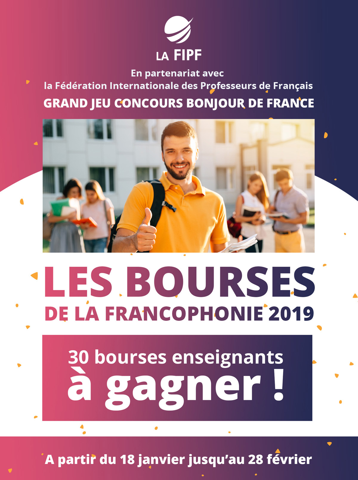 Bourse de la francophonie 2019